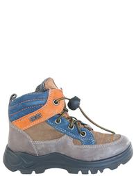 Детские ботинки для мальчиков NATURINO Utah-brown