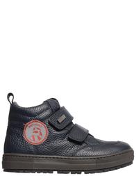 Детские ботинки для мальчиков Naturino Ortler-bleu_blue