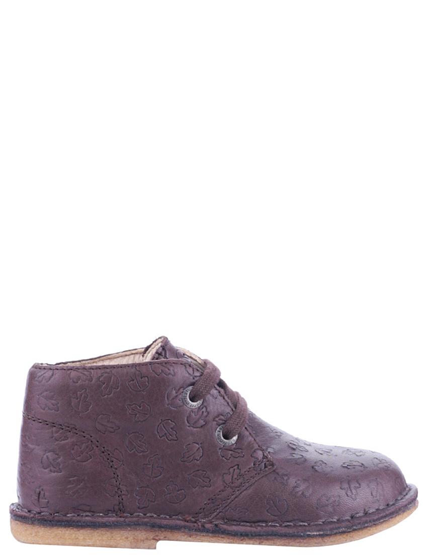Детские ботинки для мальчиков NATURINO 4528-brown
