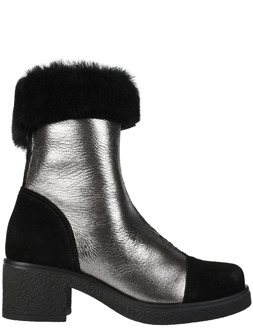 Женские ботинки Marzetti 74801-silver