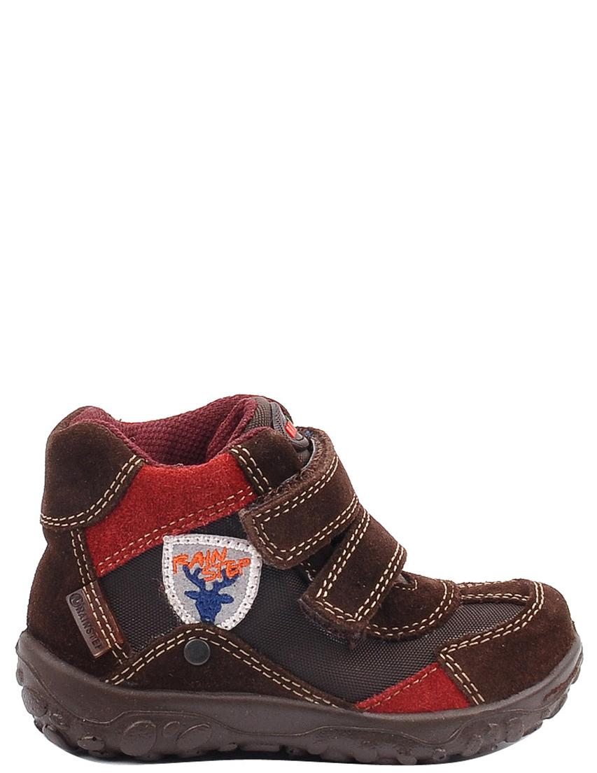 Детские кроссовки для мальчиков NATURINO Henson-brown