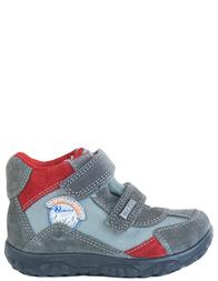 Детские ботинки для мальчиков NATURINO Henson-grey