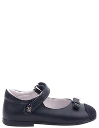 Детские балетки для девочек NATURINO 4894-blue