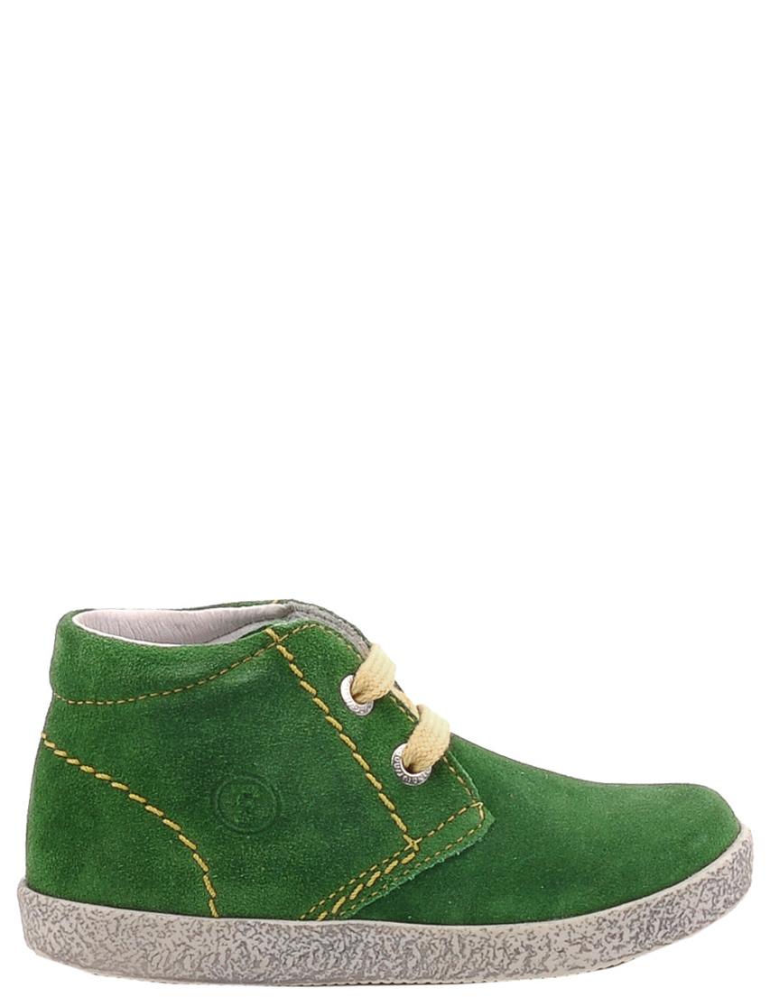 Детские ботинки для девочек FALCOTTO 233-green