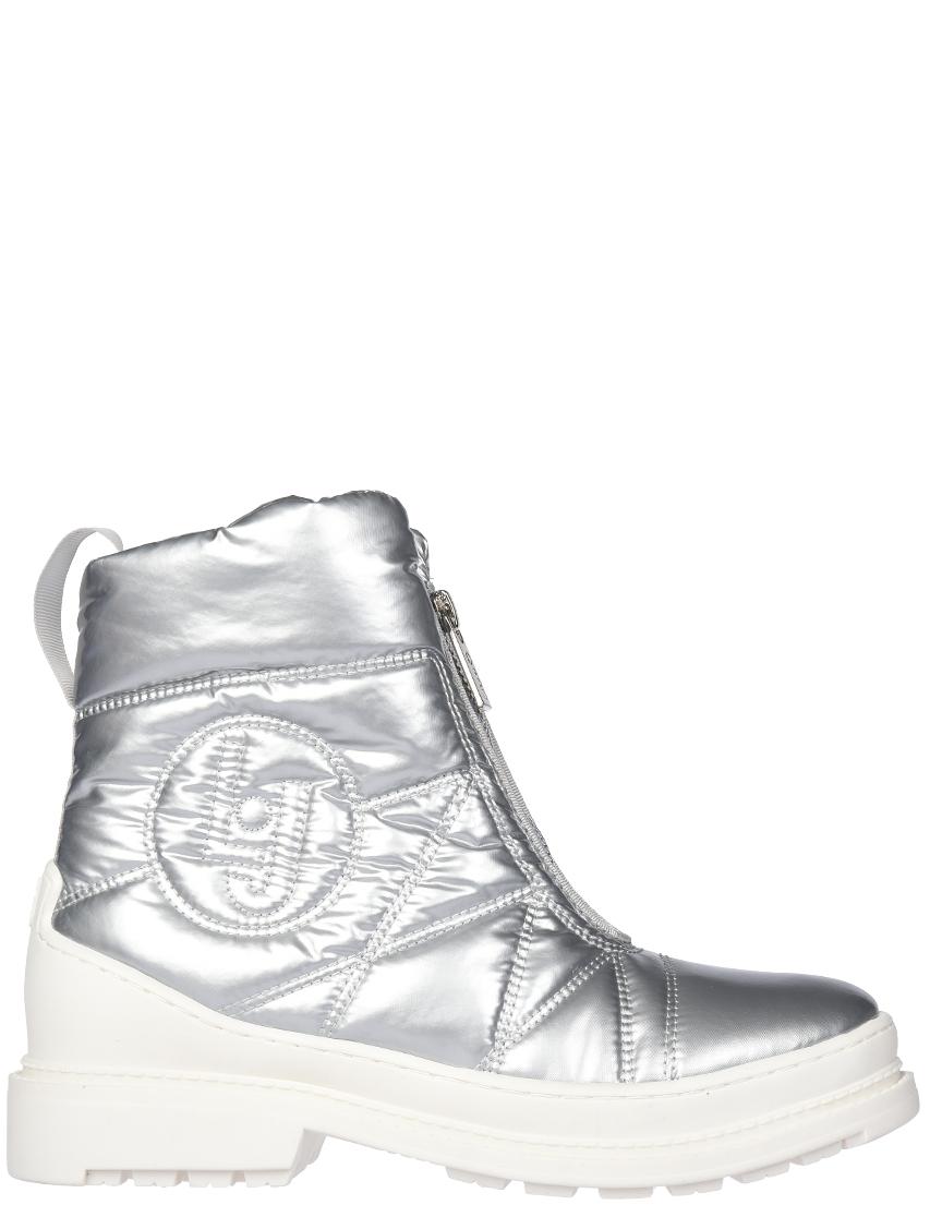 Женские ботинки Liu Jo 68015_silver