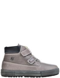 Детские ботинки для мальчиков Naturino Alben_grey