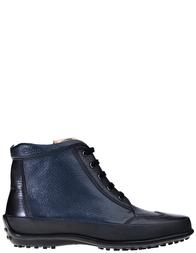 Женские ботинки Pakerson 24633_blue