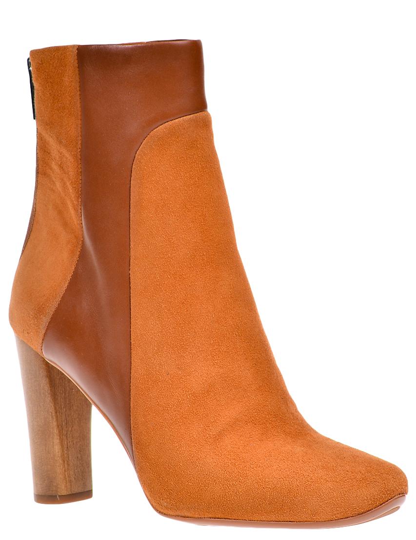 Купить Ботинки, MARC BY MARC JACOBS, Оранжевый, Осень-Зима