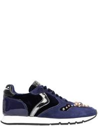 Женские кроссовки Voile Blanche 2011915-9127_blue