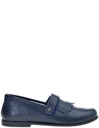 Детские туфли для девочек Naturino 4579-blue-vitello_blue