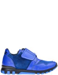 Детские кроссовки для мальчиков Wizz WZ1002-azzurro_blue