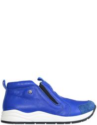 Детские ботинки для мальчиков Naturino 4264-azzuro_blue