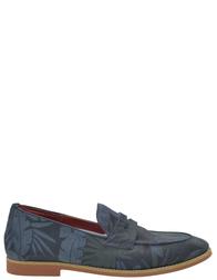 Детские туфли для мальчиков DANIELE ALESSANDRINI DA35H32T_blue
