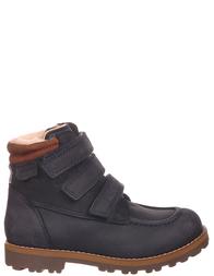 Детские ботинки для мальчиков BELLYBUTTON 772114