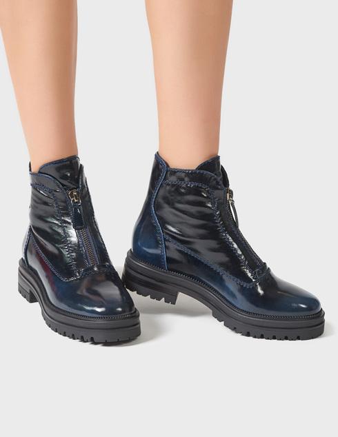 синие Ботинки Loriblu 1ICT3111CB