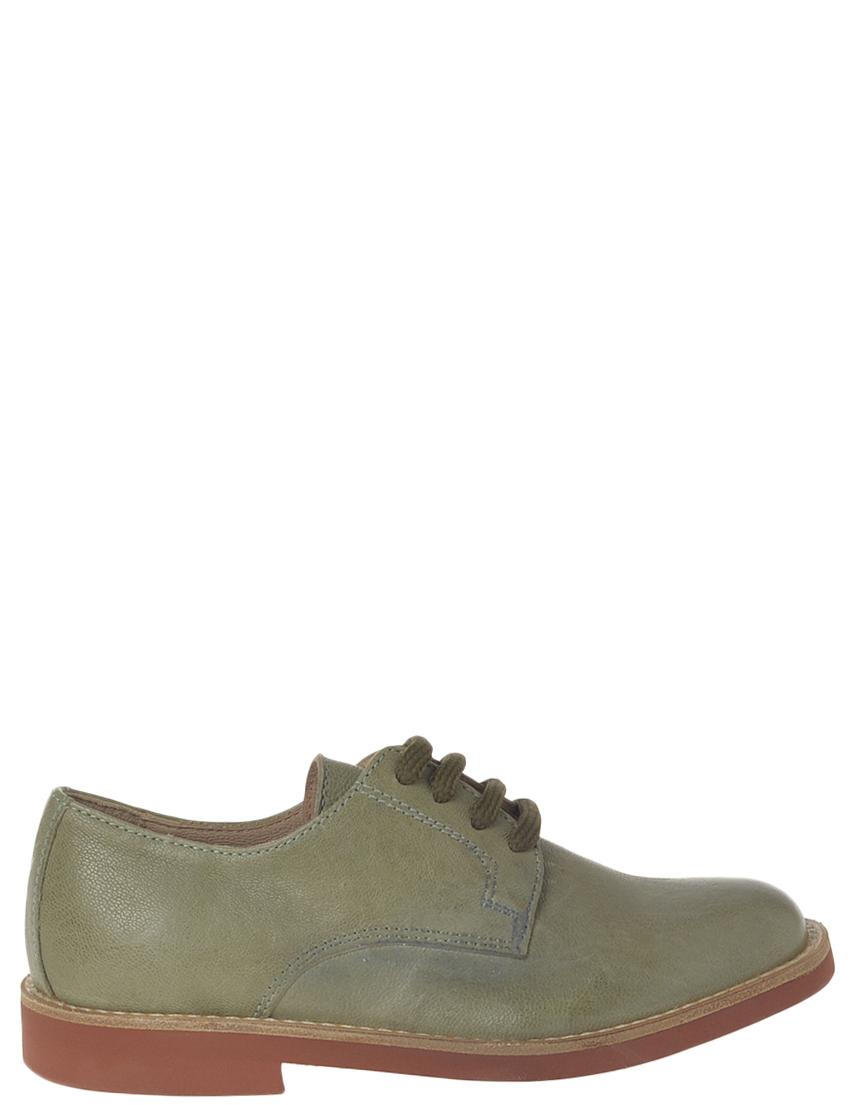 Детские туфли для мальчиков GALLUCCI 2063_green
