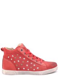 Детские ботинки для девочек NATURINO Anjared