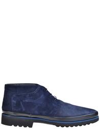 Мужские ботинки ZENUX 67012-М_blue