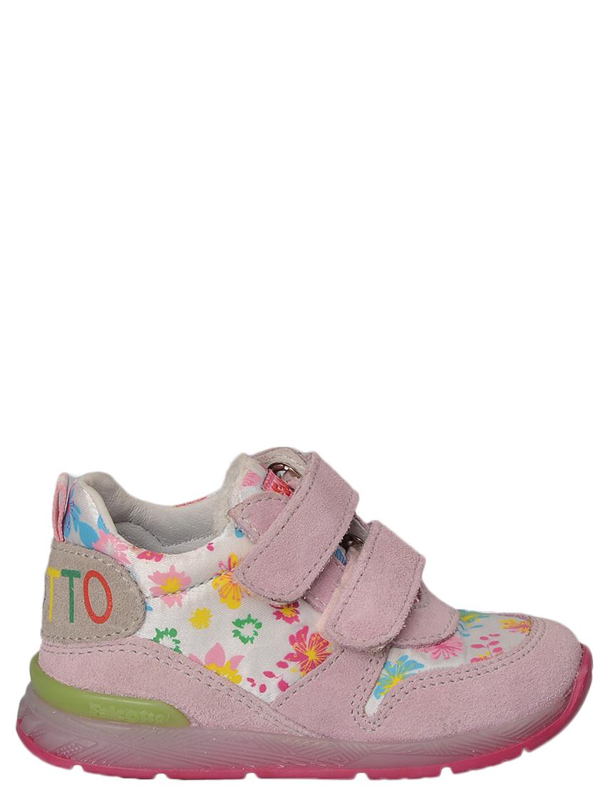 Детские кроссовки для девочек FALCOTTO Dylanlavanda_pink