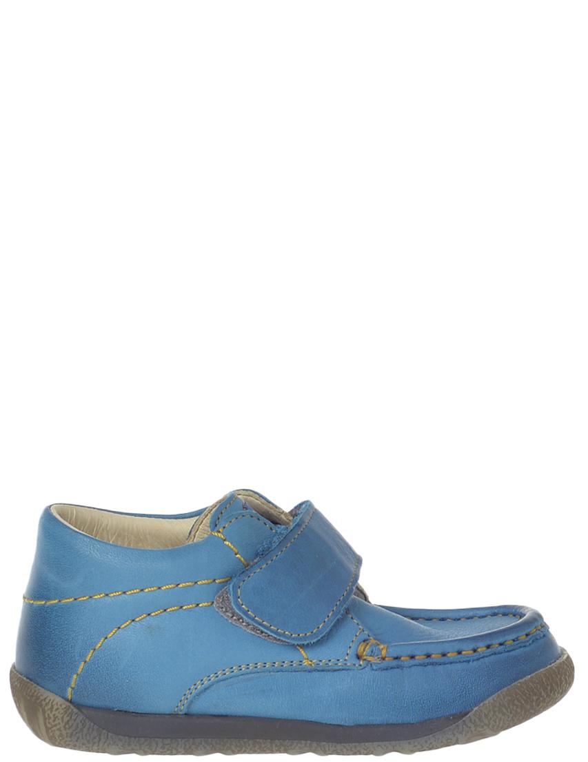 Детские туфли для мальчиков FALCOTTO 1236_blue