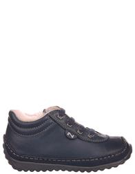 Детские ботинки для мальчиков NATURINO Apache