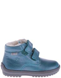 Детские ботинки для мальчиков NATURINO Terminillo-petrolio_green