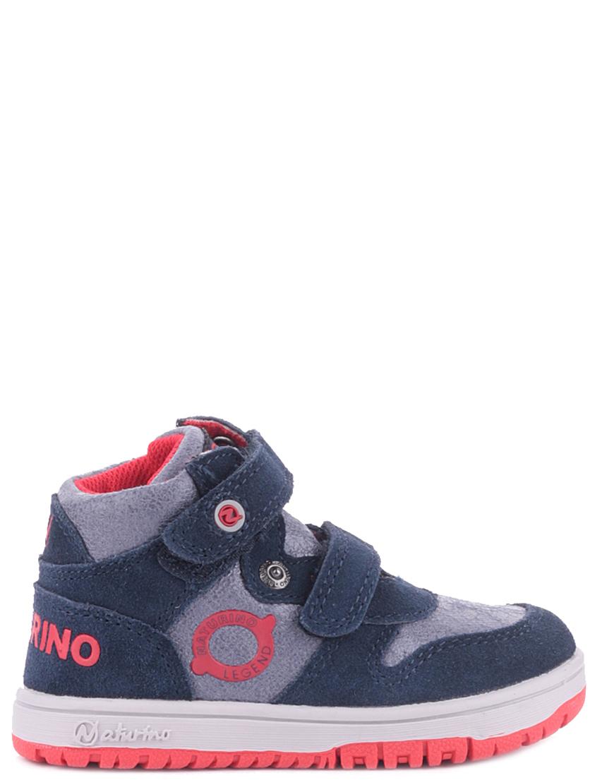 Детские кроссовки для мальчиков NATURINO sport468