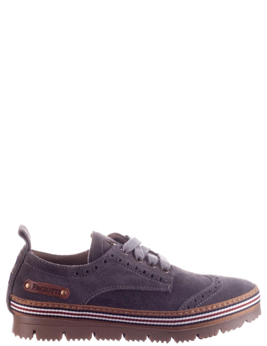 Купить Детские туфли, 4US CESARE PACIOTTI, Серый, Весна-Лето