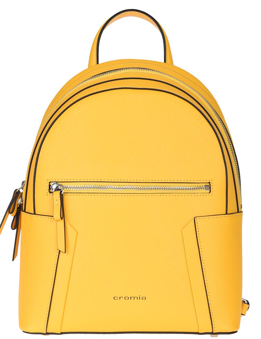 Рюкзак Cromia 3734-SAF-ohra-yellow