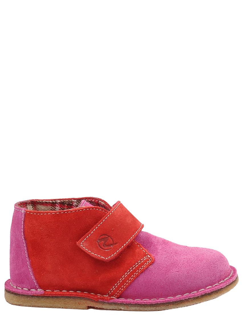 Детские ботинки для девочек NATURINO 4702-rose