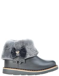 Детские ботинки для девочек Armani Junior Z3528_gray
