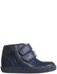 Детские ботинки для мальчиков Falcotto 1195-vl-blue-blue