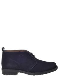 Детские ботинки для мальчиков ALBERTO GUARDIANI 98482/6_blue
