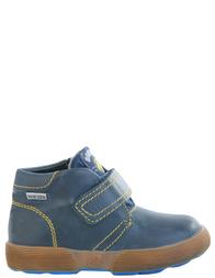 Детские ботинки для мальчиков NATURINO Spluga-blue