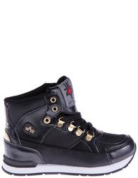 Детские кроссовки для мальчиков WIZZ Asafa-nero-oro