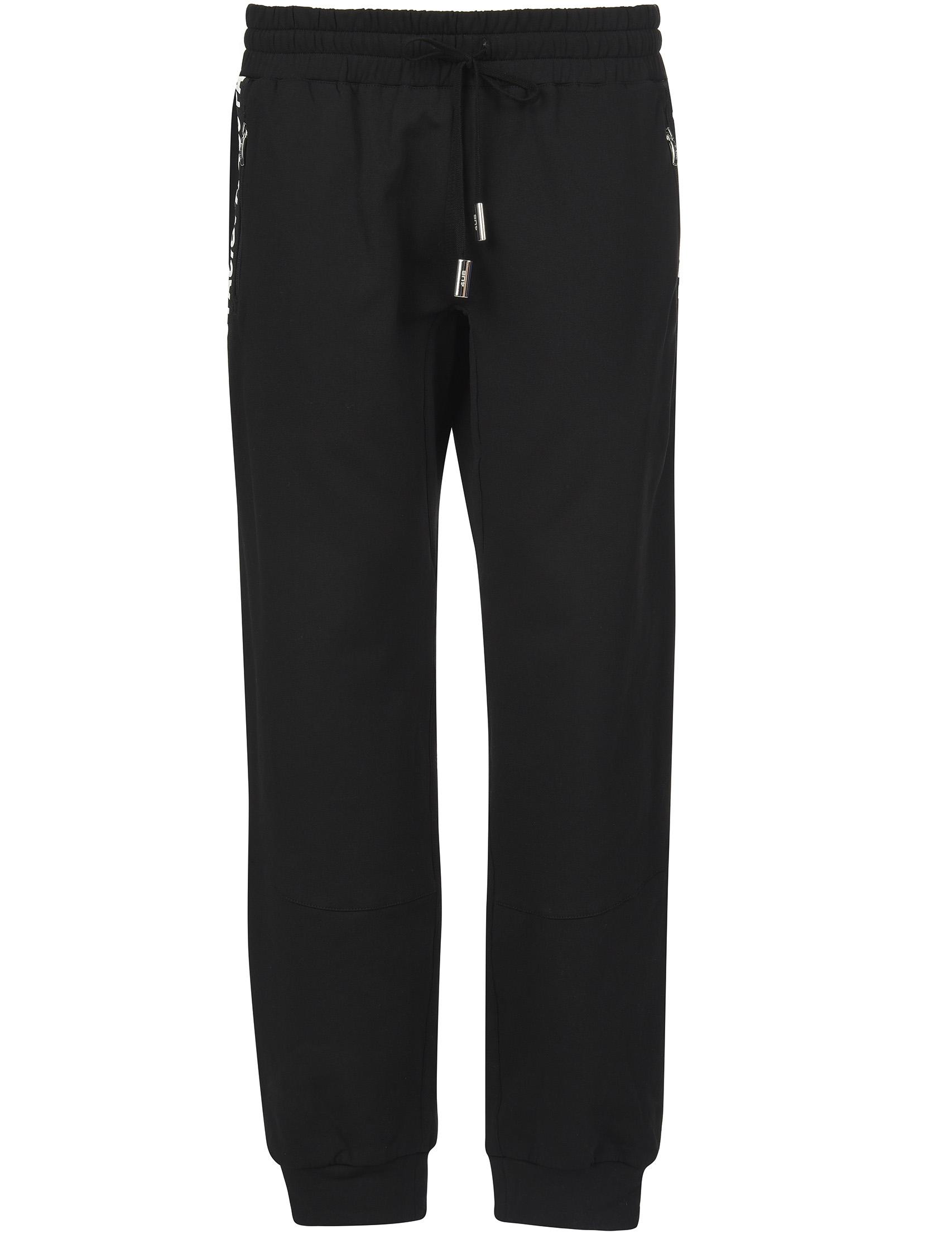 Мужские спортивные брюки CESARE PACIOTTI S1113_black