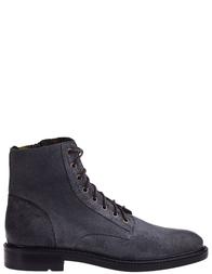 Мужские ботинки BOEMOS Boem_gray