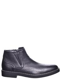 Мужские ботинки GIANFRANCO BUTTERI 17717-black
