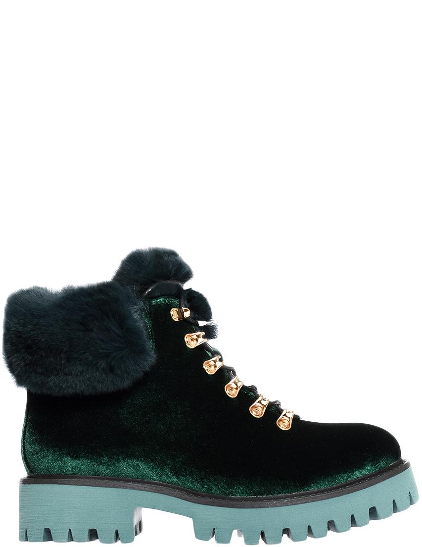 Купить Ботинки, MASSIMO SANTINI, Зеленый, Осень-Зима