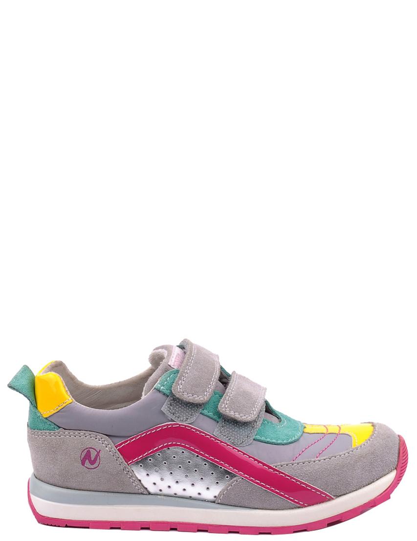 Детские кроссовки для девочек NATURINO 8023-grey