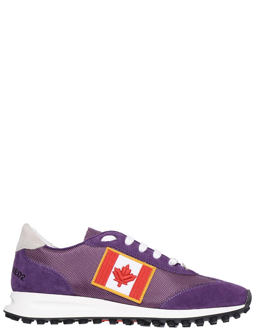 Кроссовки, DSQUARED2, Фиолетовый, Осень-Зима  - купить со скидкой