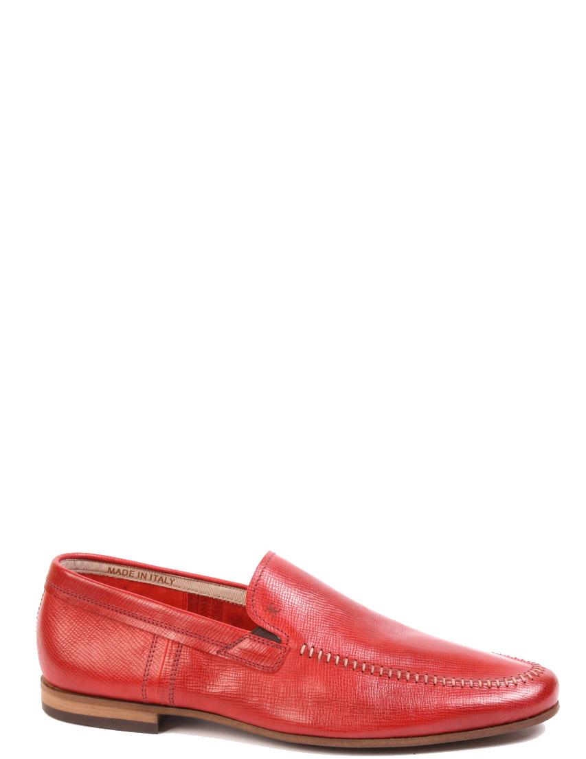 Купить Туфли, FABI, Красный, Весна-Лето