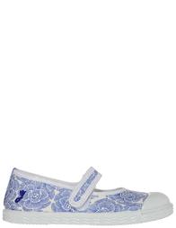 Детские туфли для девочек Jacadi Paris JC2012280/0792