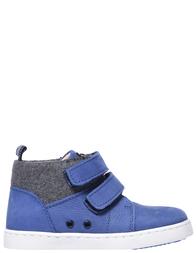 Детские ботинки для мальчиков Jacadi Paris JC2013828-0111