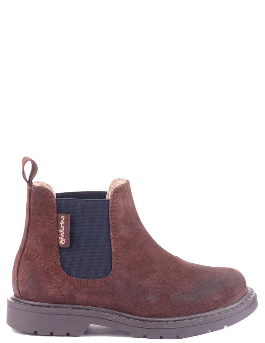 Детские ботинки для мальчиков NATURINO 4494-dbrown