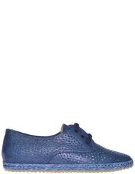 Женские кроссовки Spiffy 71005_blue