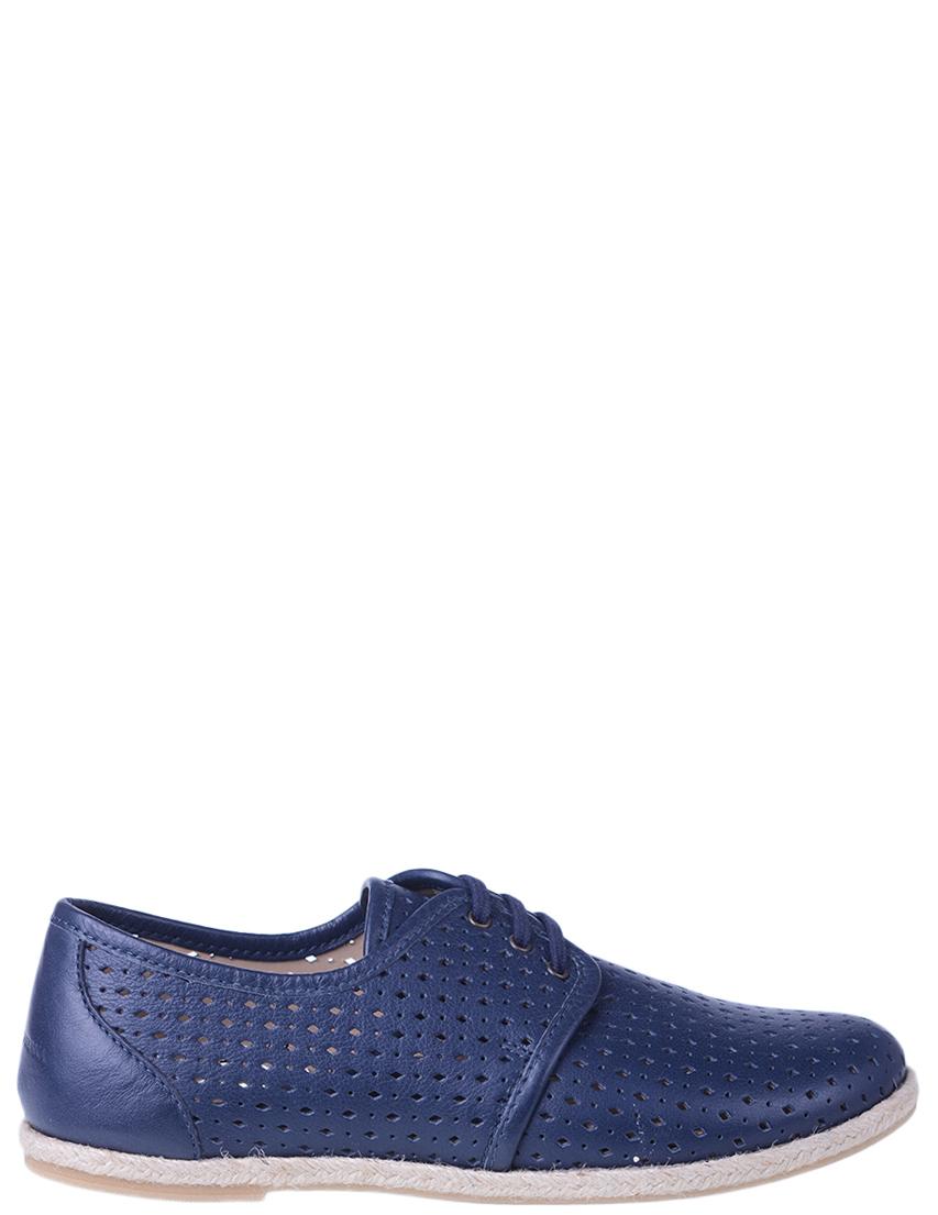 Детские туфли для мальчиков DOLCE  GABBANA DA0104_blue