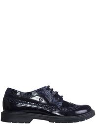 Детские туфли для мальчиков Naturino 4003-bleu-brush-blue