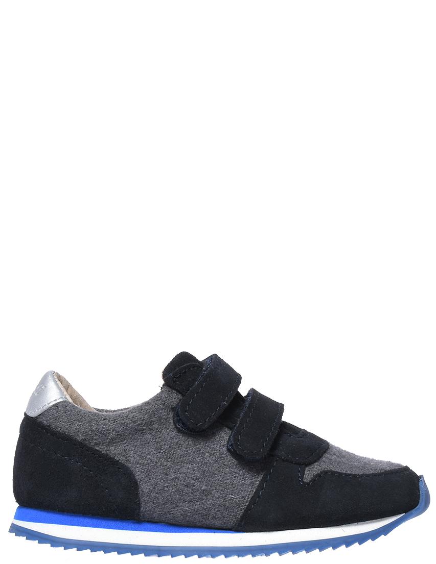 Кроссовки от JACADI PARIS