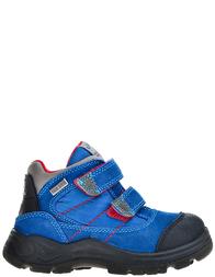 Детские ботинки для мальчиков Naturino Oregon_blue